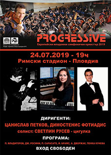 Poster European Youth Symphony Orchestra Progressive 2019 slide